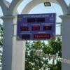 Анапа Центральный пляж информационное табло